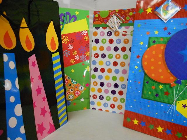 S1905 Jumbo Birthday Gift Bag