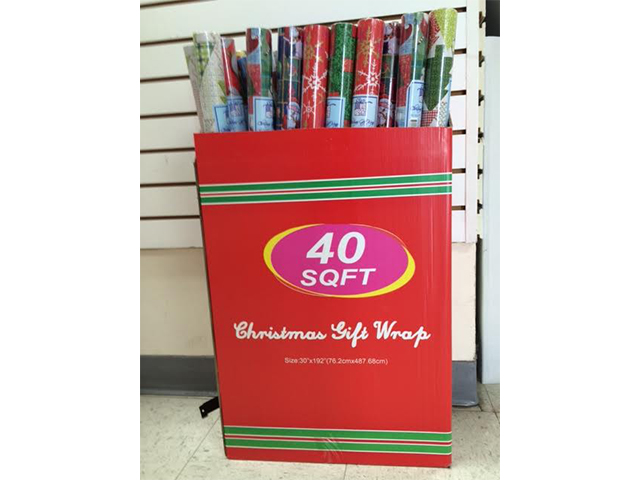 S1997: Christmas Gift Wrapping Paper