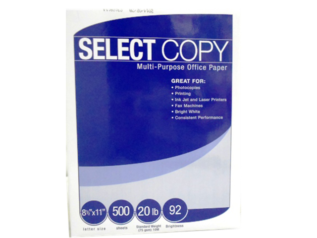 S5512: 500 Sheet Ream Copy Paper